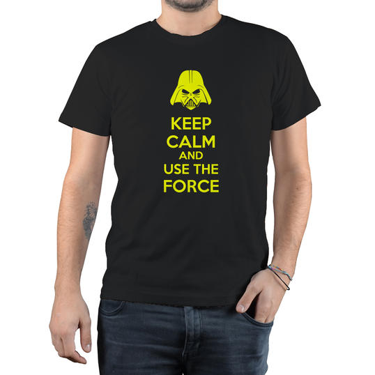 677739 538x538%23 0751 keep calm force