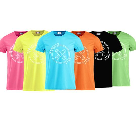 769642 538x538%23 0751 neon bottone white