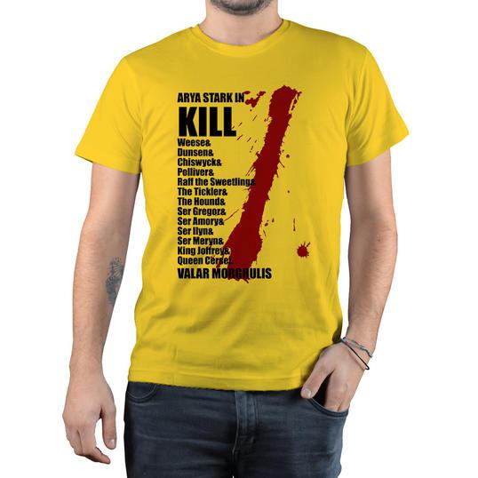 681827 538x538 0751 arya kill list